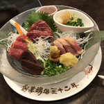 banikubarushimmiyoshi -