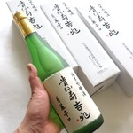 日本料理 昭栄館 - 奈良県の蔵元から直送「純米吟醸 貴仙寿吉兆」