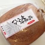 萬松堂 - 料理写真:瑞泉寺せんべいを土産に頂きました。