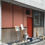 15972417 - 201211 本多 朱色の扉