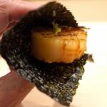 日本橋蛎殻町 すぎた - 帆立の磯辺焼き