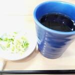 看貫場 - お茶