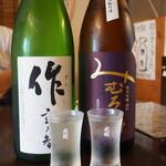 裏剣 - 日本酒飲み比べセット(作 玄の智、みむろ杉 純米吟醸 ひやおろし)