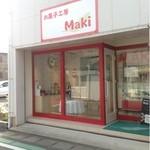 Maki -
