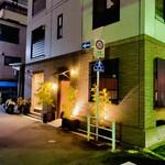 159737336 - ◎ 『井雪』の店主、上田真寛氏がスッポン好きのお客のために開店させたお店である。