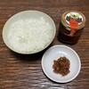 道の駅 今治湯ノ浦温泉 - 料理写真:ご飯のお供に