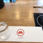 159769678 - 清潔感溢れるテーブル