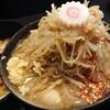 自家製麺 No11 - 料理写真:ラーメン(900円) あぶら増し(50円) 野菜増し(70円)、麺少なめ、にんにく ちょいあぶら。