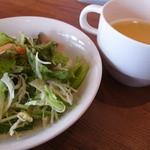 15979055 - サラダとコンソメスープ