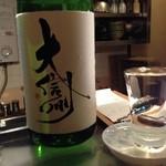 ほろ屋 - 信州の地酒(大信州(松本・長野))
