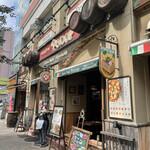 Italia Bar Ponte - イタリアンバル ポンテ