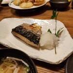 ろっこん - 本日の焼き魚