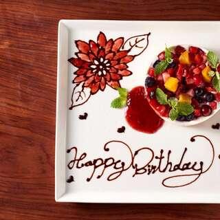誕生日・記念日にはプレートをプレゼント