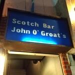 John O'Groats -