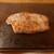 やっぱりステーキ - ミスジステーキ(150g)