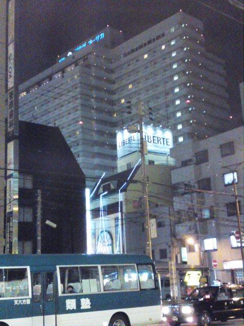ホテル プラザ オーサカ