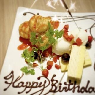 ★1万円以内で個室でお誕生日のお祝いに★