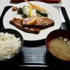 フレスガッセ - 料理写真:ハムステーキ定食(1400円)