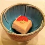 食彩千尋 - 旬の彩りコース(全9品)3,800円です。 まずは「ピーナッツ豆腐 旨出汁 山葵