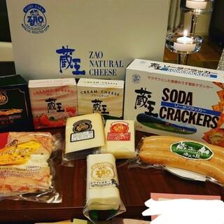 チーズキャビン - 料理写真:
