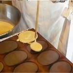 15983688 - 新屋での和菓子つくり体験です