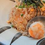 麺や 新のすけ - エビチャーハンの海老