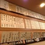 辨慶 東山店 -