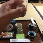 常盤館 - 食前酒は梅酒