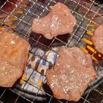 焼肉 肉どうし - タン