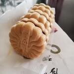 孝和堂 - 料理写真: