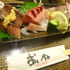 Oine - 料理写真:刺身