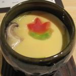 加賀味 - 茶碗蒸し~