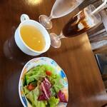 シュトゥーベン・オータマ - 料理写真: