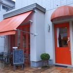 カフェ・キャトリエーム - オレンジのイメージカラー