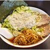 Teuchichuukasobasakata - 料理写真:ラーメン+ねぎ 750+90円