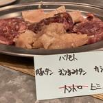 焼肉 チョモランマ -