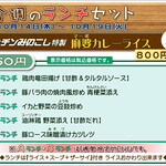 キッチン Minokoshi  - 料理写真:
