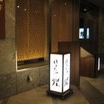 1599516 - ぼてぢゅう燦 店舗外観
