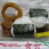 味菜亭 - 料理写真:おにぎり弁当 280円