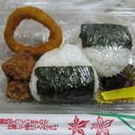 味菜亭 - おにぎり弁当 280円