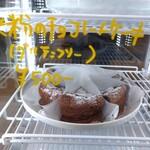 159902984 - ■米粉のチョコレートケーキ(グルテンフリー)