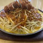 スパゲティハウス リトルジョン - 料理写真:とんすぱ(1100円)550g
