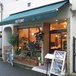 Cafe FUZIMI - 店構え