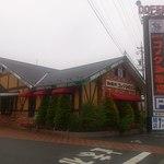 コメダ珈琲店 - インターから一本道です