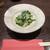 三合菴 - 料理写真:「小ねぎとアオリイカのぬた」