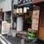 餃子専門店 藤井屋  - 外観写真:外観
