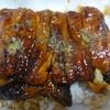 魚喜 - 料理写真:うなぎ弁当:957円