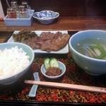 牛たん 大野屋 - 牛タン定食(4枚)2,000円
