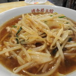 清香楼 - セットランチのサンマー麺
