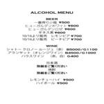 ほりかわ珈琲店 - ドリンク写真: